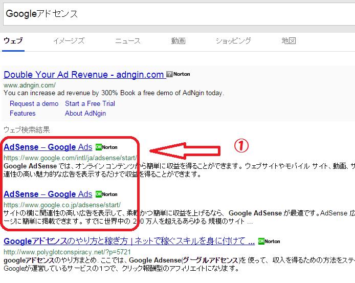 Google adsense01