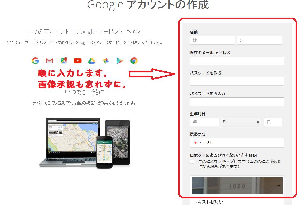 Google adsense04
