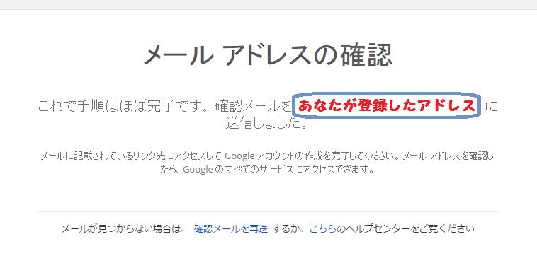 Google adsense06
