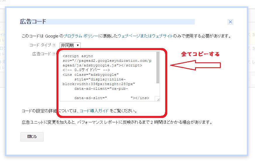 Google adsense15