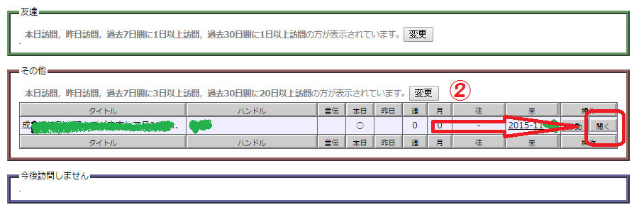 okitegami23