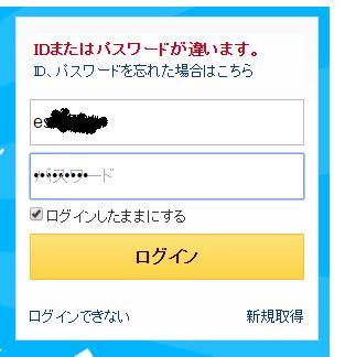 ID記事24