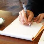 売れる文章、売れない文章の書き方、法則(2)
