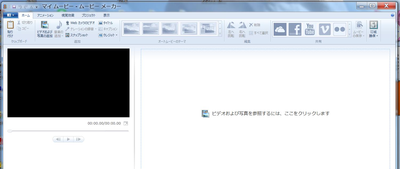 ムービーメーカー動画作成03