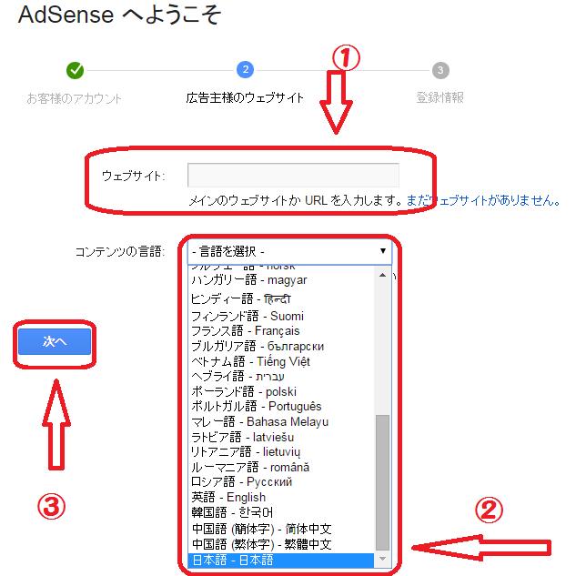 Google adsense07
