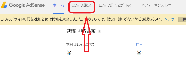 Google adsense12