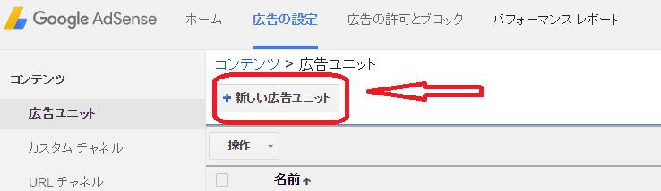 Google adsense13