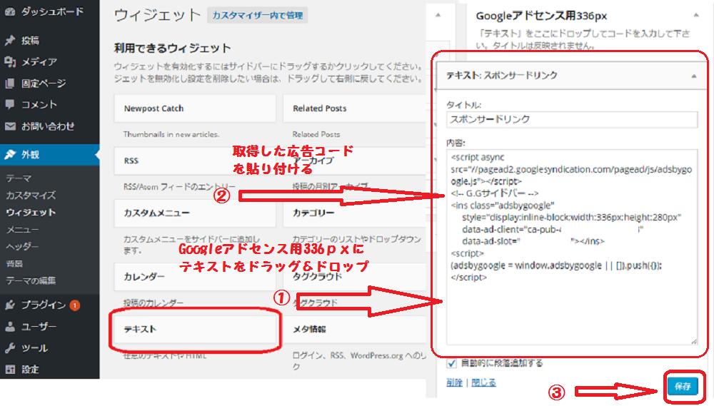 Google adsense18